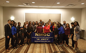 NMGC members attend a national conference.